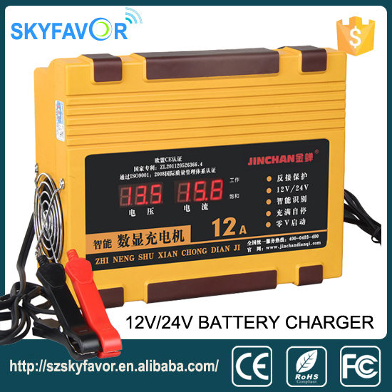 Latest 12V 24V battery universal automatic switching 10A 12A truck/car lead acid battery charger