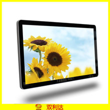 "42"" inch All In One Hot digital signage lcd advertising display for retail store/bus /cab /taxi"