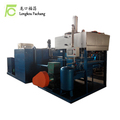 waste paper egg tray production line
