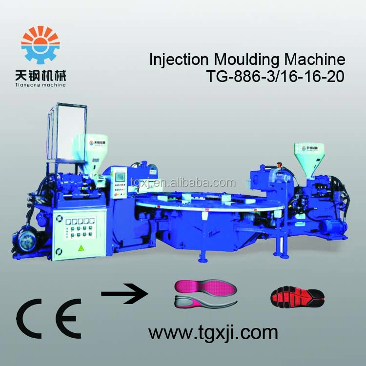 Double Color Sport Shoe Upper Lasting Sole PVC DIP Injection Machine