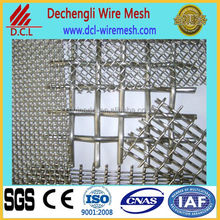 2016 Hot selling cheap solid wall security mesh