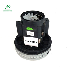 High Power Electric Motor For Vacuum Cleaner Made In China