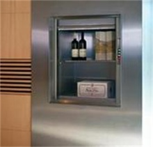 DEAO German Brand Electric Elevator Dumbwaiter