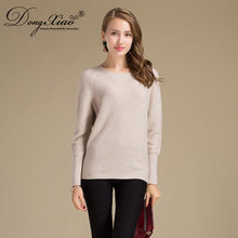 Cheapest Round Neck Cream Color Women Cashmere Sweater Suit Hom Wear
