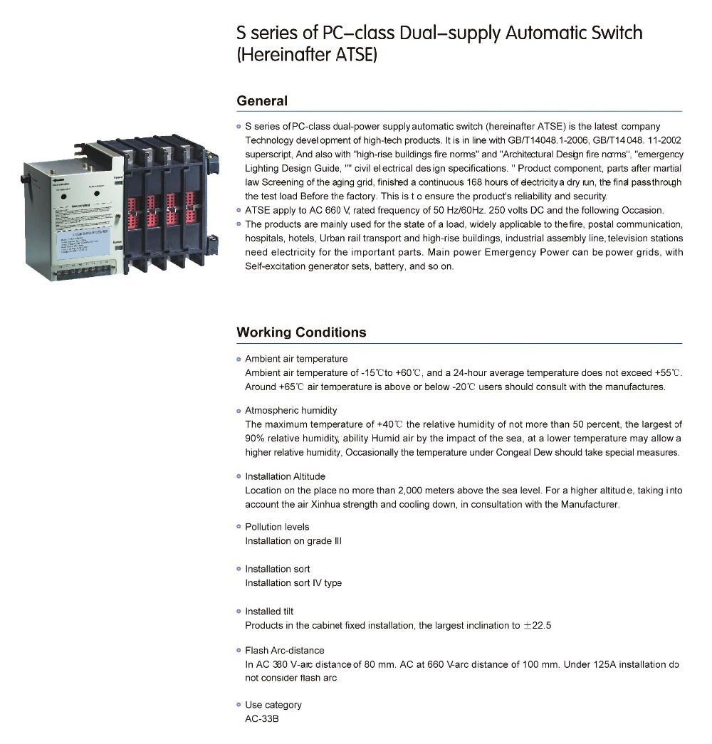 S type socomec auto transfer switch
