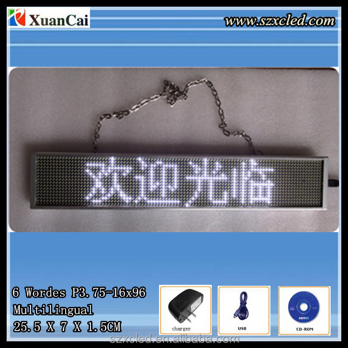 6 words P3.75-16x96 Ultra-thin 5V USB Programable Rechargeable LED display