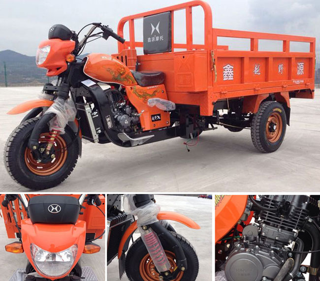 200cc Shineray parts 3 wheel tricycle truck cargo tricycle for sale