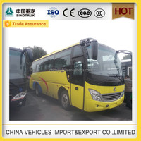 HOT discount china shaolin brand 20-70 seats hino and howo bus chassis