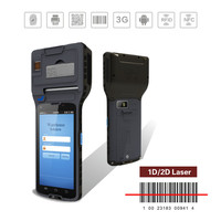 E Ticket Barcode Scanner Android V5