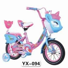 latest innovative products super kid bicycle