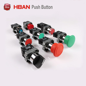 22mm Y5 Series Plastic push button key emergency stop rotary switch