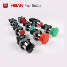 22mm Y5 Series Plastic push button switch, key switch, emergency stop switch, rotary switch