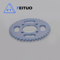Motorcycle Sprocket HG125 39T 428