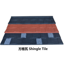 stone coated metal roof tile with a variety of types and varied colors