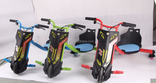 RC drift electric car for childern kids