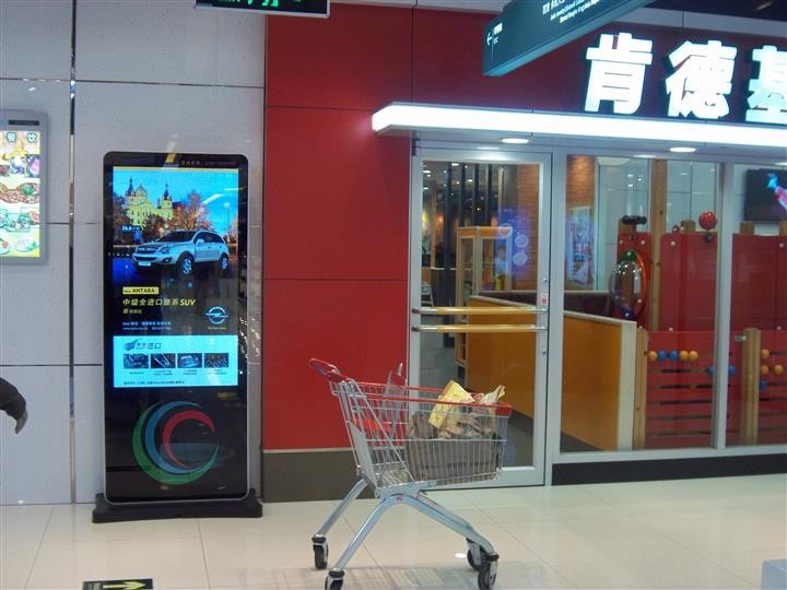 65 Inch Floor Standing Touch Screen Digital Signage Cheap All in One PC