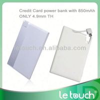 Smallest power bank for s4 mini portable charger for mobile phone backup battery
