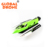 WL 915 kids electric boat 2.4G RC jet boat ABS speed boat