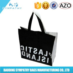 2015 Hot product Non Woven Large Reusable Grocery Shopping Tote Bags