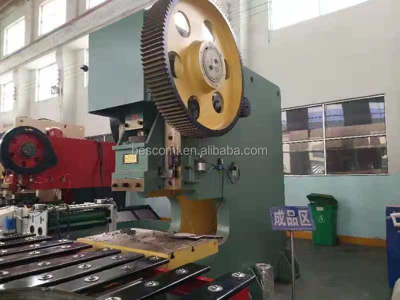CNC hole punching automatic feeder, solar water heater special used screen punching machine