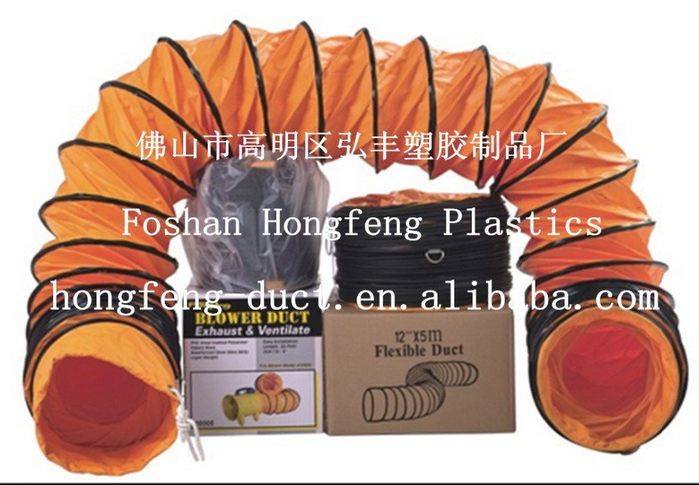 fabric hvac duct, flexible ducting with storage bag