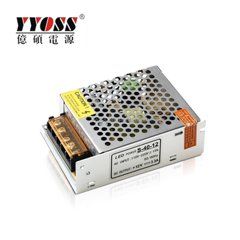 IP20 mini size metal case 40W 12v 3a power supply