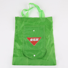 Custom logo printed polyester foldable bag
