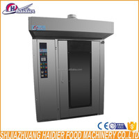 rotary rack oven /stainless steel commercial bakery diesel oil oven gas oven