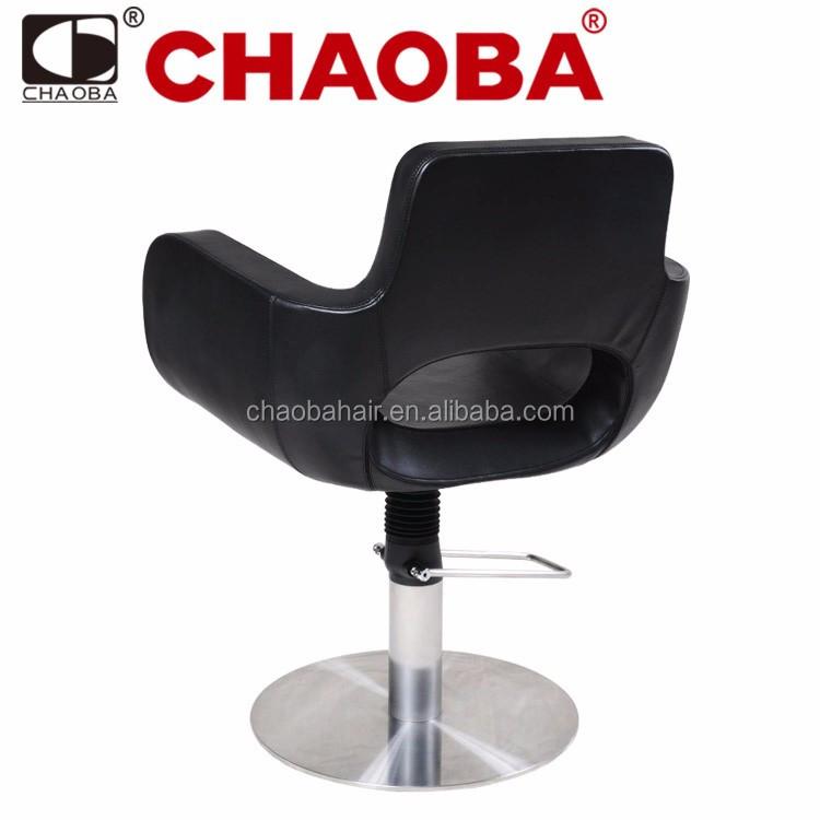Hair salon equipment modern hydraulic styling chair barber for Salon equipment for sale cheap