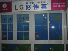 PVC plastic sliding glass window price