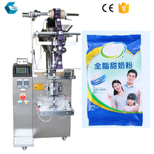 Automatic Vertical Spices Powder Packing Machine With Screw feeder