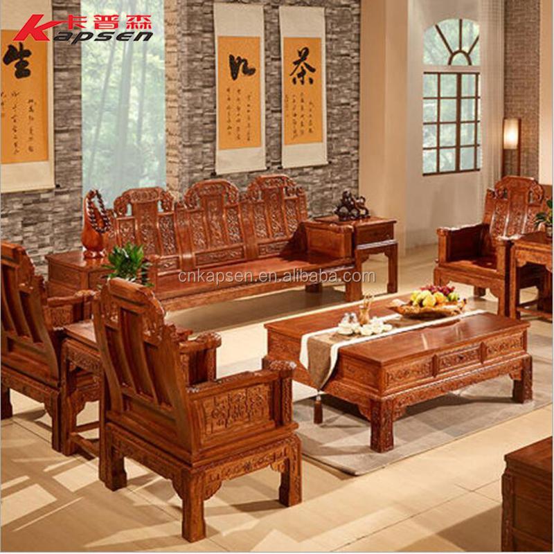 Wooden Sofa Furniture living room wood sofa furniture 1/3 seater set design chinese