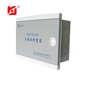Power Surge Protection BOX for all Purposes