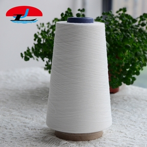 China Machine Yarn Factory, China Machine Yarn Factory Manufacturers
