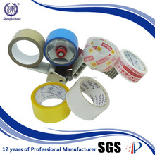Excellent No Noise Transparent Brown In Piece Roll Round Adhesive Tape