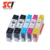 Supricolor 364 364xl inkjet cartridge compatible for HP Photosmart B8550/C6380/D5463/B8553/C6383/D5468/B8558/C6480 /C5380/D5460