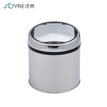 6L mini indoor round decorative stainless Steel auto Infrared sensor Trash Can as Living Room furniture