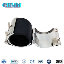 Metal Pipe Universal Stainless Steel Quick Coupling Water Pipe Repair Clamps