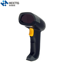 Interface RS232 Handhold 1D Laser USB Barcode Scanner HS6100