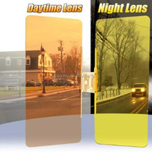 2 in 1 day and night automobile anti glare mirror hd vision visor