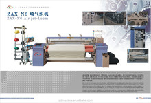 Muslim Prayer Carpet ZAX-N6 Air jet loom/weaving machine