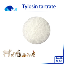 Antibiotics Tylosin tartrate / tylosin tartrate injection 20% CAS 1405-54-5 / 74610-55-2