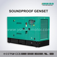 On Stock!!! Yanan Water cooled Silent Type 10kVA Diesel Generator