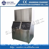 SUN TIER ice maker boat/water dispenser with ice maker/ commerci ice maker for fish boat