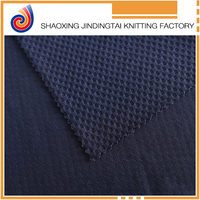 Wholesale Honeycomb 100%polyester textile knit fabric for women dresses