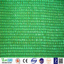 High Quality Agricultural Shade Net,Sun Shade Net,protective netting