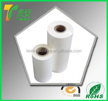 Thermal rolls Xiamen inch, laminating film, eva transparent, High Quality thermal bopp lamination film glossy and matte