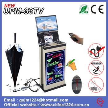 latest science and technology inventions product wet umbrella machine