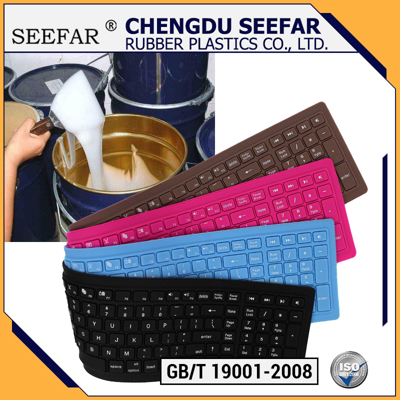 professional manufacture liquid silicone rubber for keypads