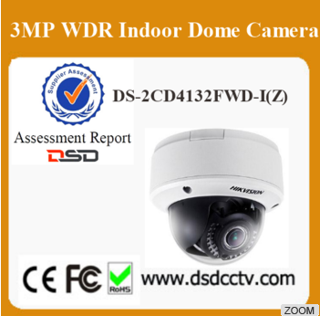 Hikvision 3MP WDR indoor smart dome camera DS-2CD4132FWD-IZ